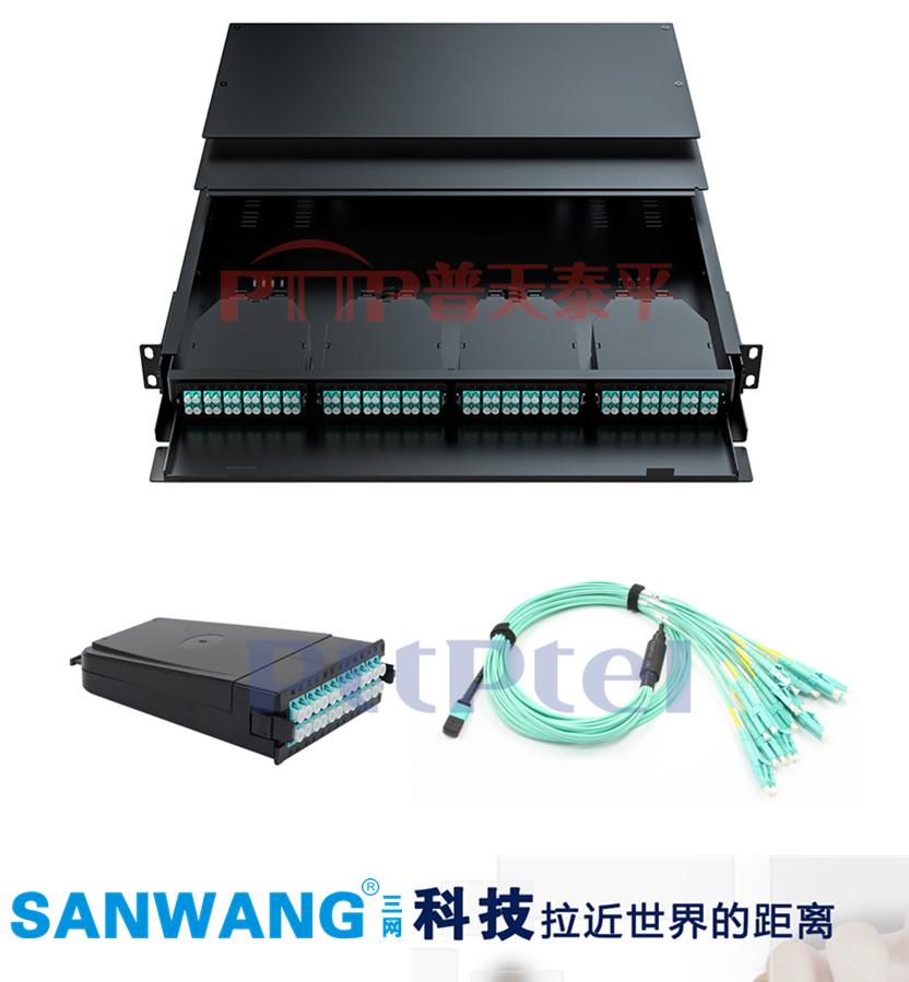 MTP/MPO高密度预端接布线系统156257335
