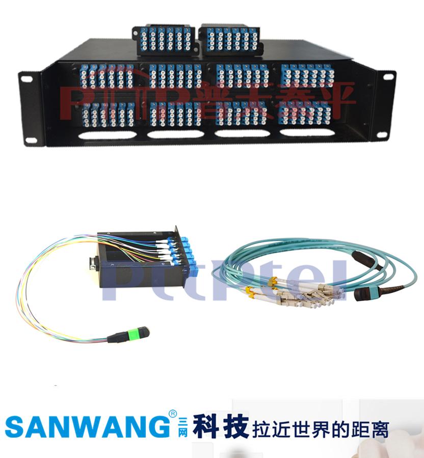 MTP/MPO高密度预端接布线系统156257355