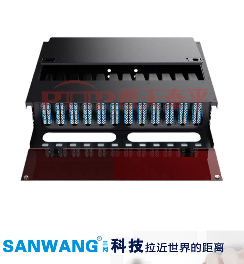 MTP/MPO高密度预端接布线系统156257385