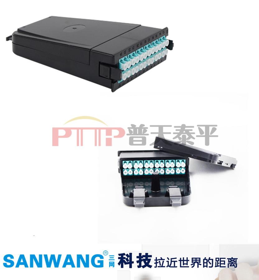 MTP/MPO高密度预端接布线系统156257405