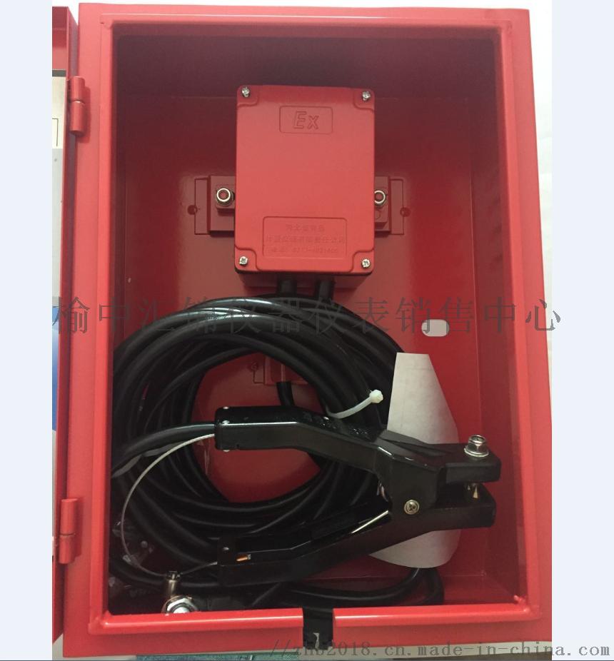 西安静电接地报 器,有卖静电接地报 器156459575