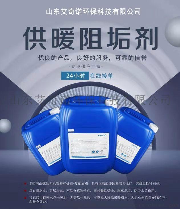 艾克臭味剂5公斤/桶155538785