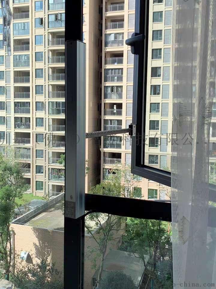 贵州贵阳市电动开窗器智能链条控制器消防电动排烟窗136563502