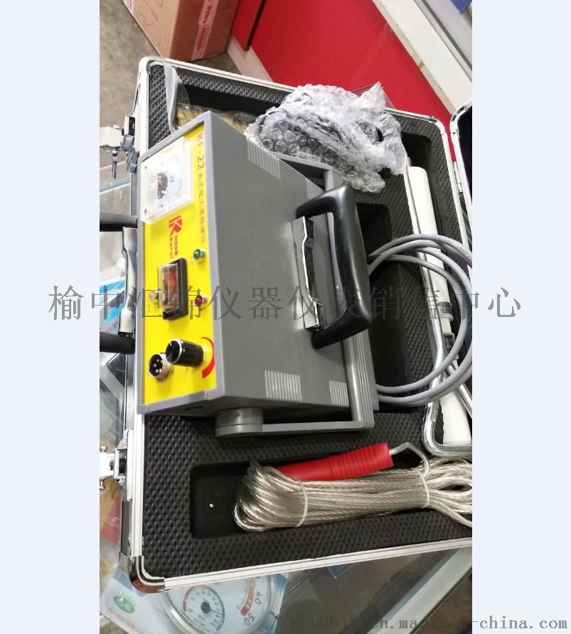 兰州电火花检漏仪,有卖电火花检漏仪959660025