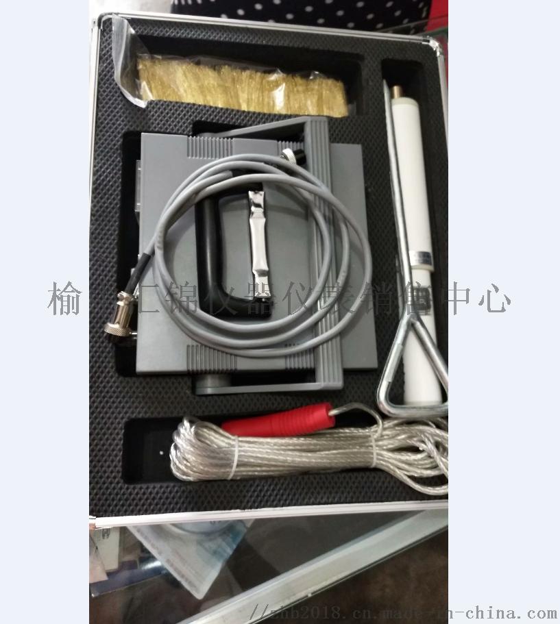 兰州电火花检漏仪,有卖电火花检漏仪959660015