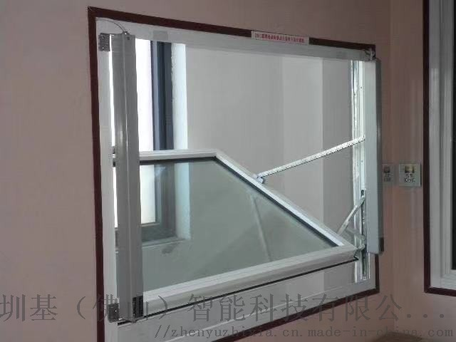 云南普宁圳基链条电动开窗器平开窗天窗自动开窗器156709945