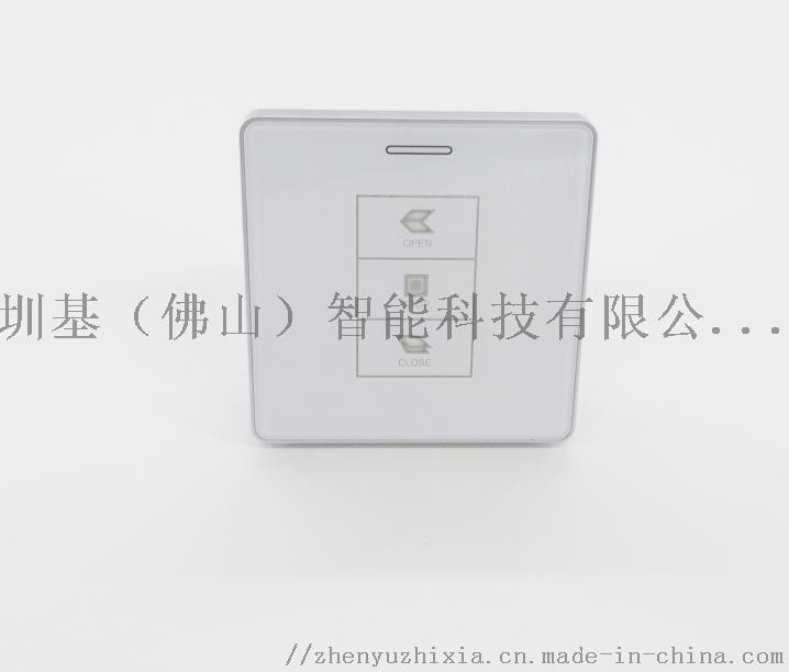 贵州贵阳市电动开窗器智能链条控制器消防电动排烟窗136563402