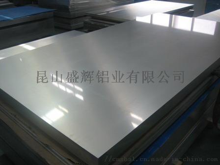 供应厂价现货供应江苏6061铝板20元起!156574835