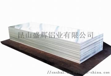 江苏6082-T651合金铝板低价处理!135756685