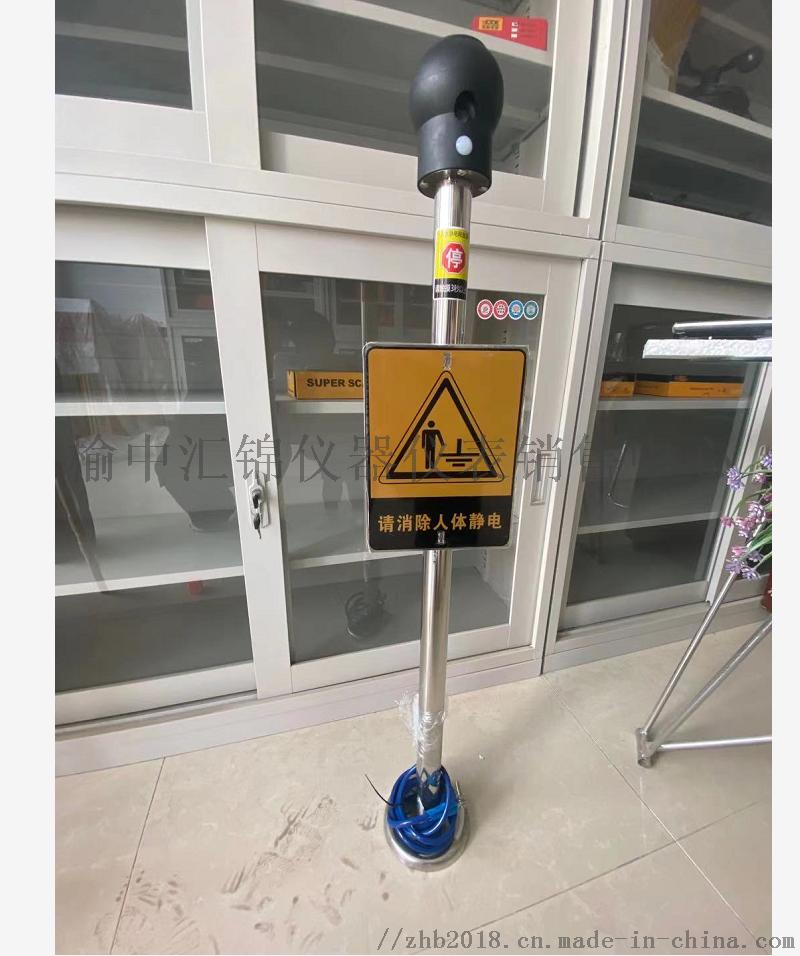 西安人体静电释放器/有卖人体静电释放器959794935