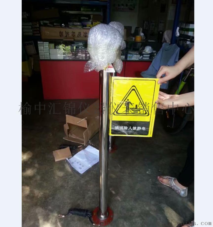 宝鸡人体静电释放器,有卖人体静电释放器156715015