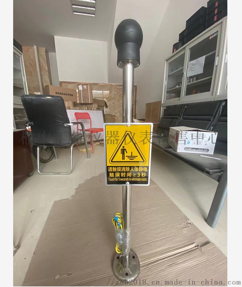 西安人体静电释放器/有卖人体静电释放器959794895