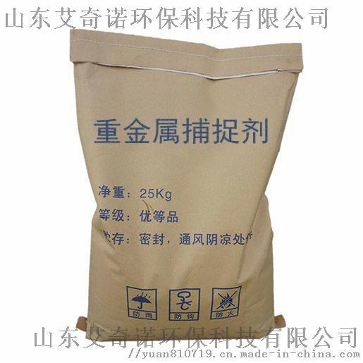 德阳市脱 系统  消泡剂 脱 系统增效剂960034415