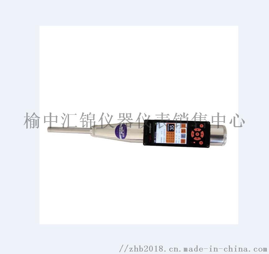 ZC550-E 高强数字回弹仪.png