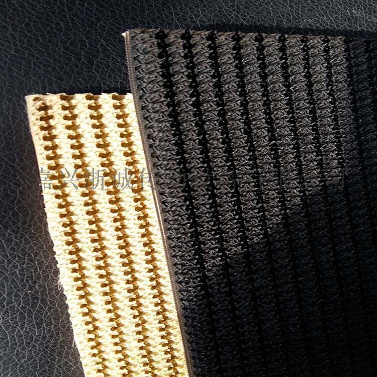 黑色橡胶花纹输送带.jpg