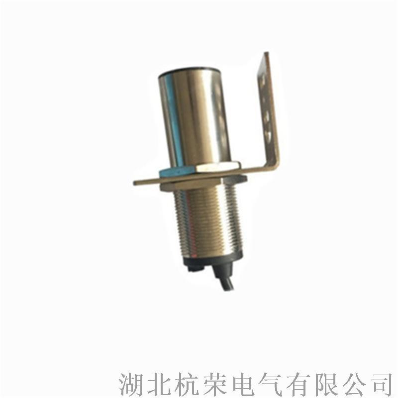 开关/JYBRDCA/打滑检测装置960110165