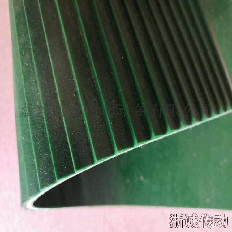 9MM砂光机输送带/菱形纹砂光机皮带156929775