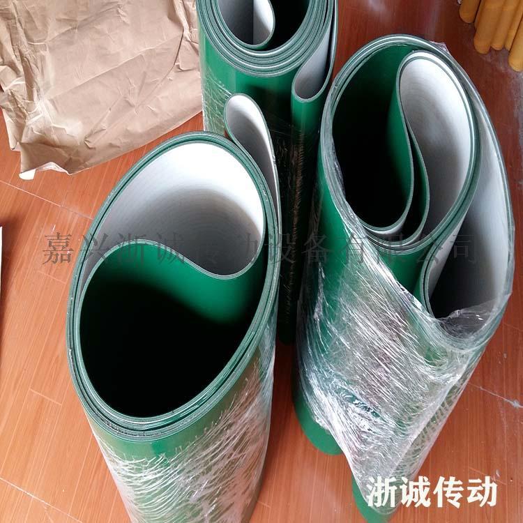 绿色pvc传送带厂家 流水线输送带156912335