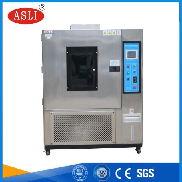 架空电缆氙灯老化试验箱生产厂家912549745