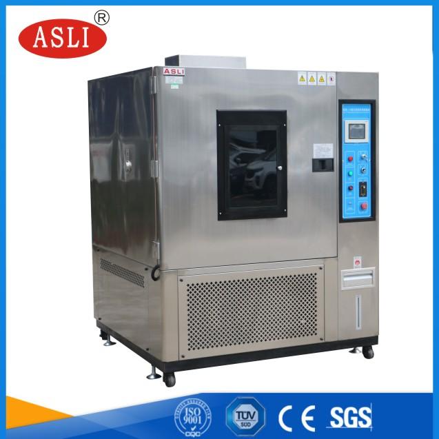 架空电缆氙灯老化试验箱生产厂家912549755