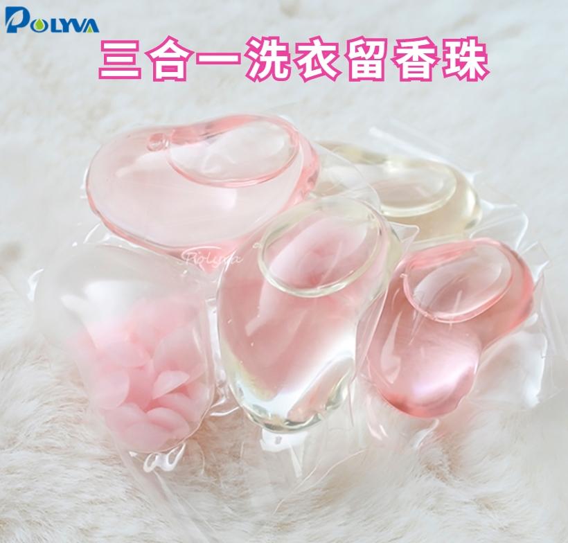 淡粉色三叶草留香珠详情页