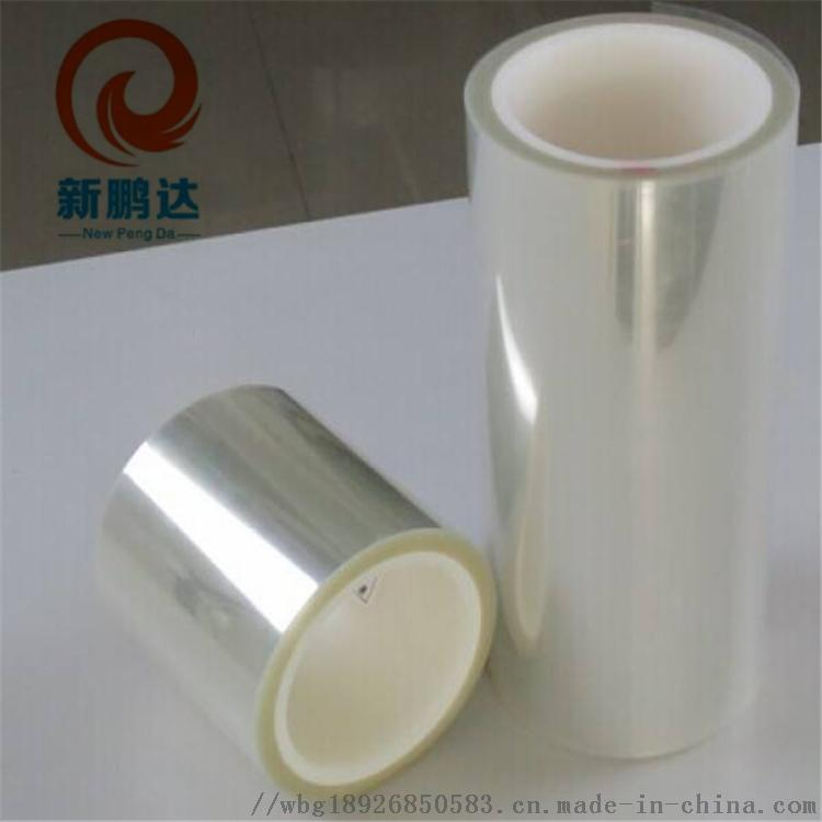 PO+PET玻璃  抗酸膜 0.21防酸膜870106912