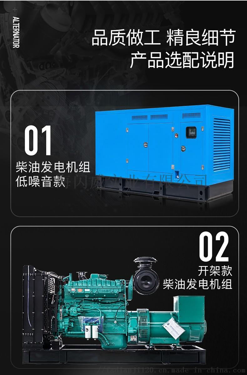 柴油发电机200KW SW200KWCY 建筑 店铺三包157095505