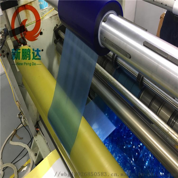 专业涂胶生产动力电池胶带新能源绝缘胶带157121155