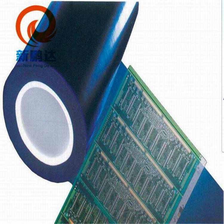 专业涂胶生产动力电池胶带新能源绝缘胶带157121055