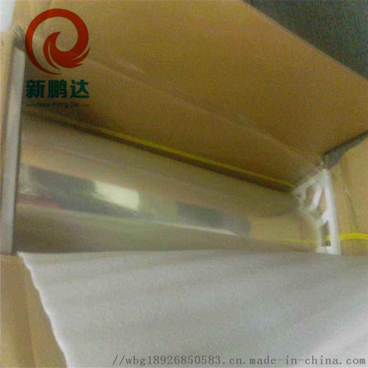 PO+PET玻璃  抗酸膜 0.21防酸膜136231652