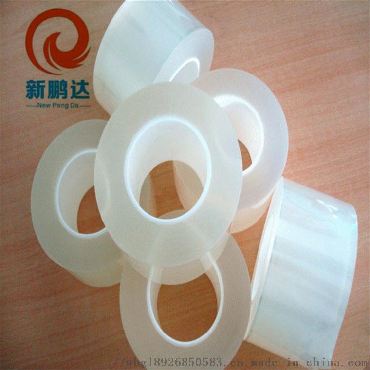 PO+PET玻璃  抗酸膜 0.21防酸膜870106902