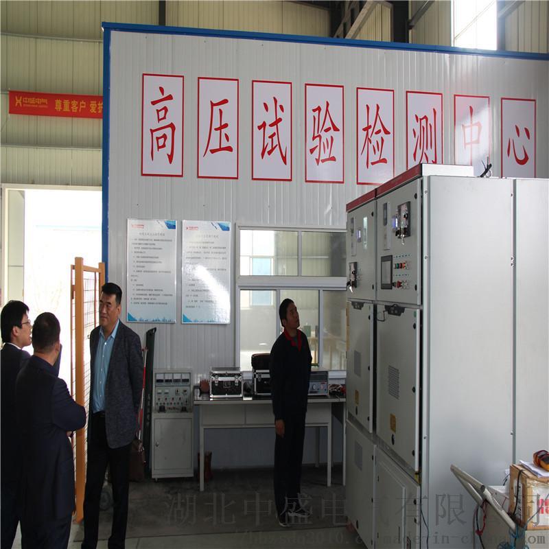 10KV335KW交流异步电机软起动高压柜厂家  157075745