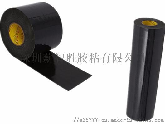 3M5906泡棉胶带 手机视窗背胶 可模切冲型961504225