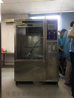 IPX12滴水试验箱245 - 副本.jpg