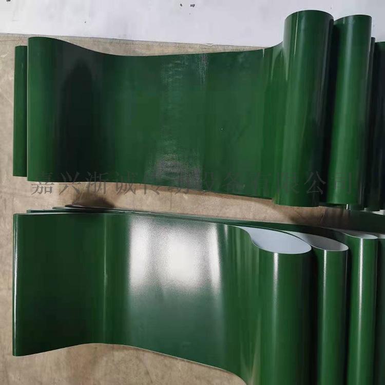 2毫米绿色输送带.jpg