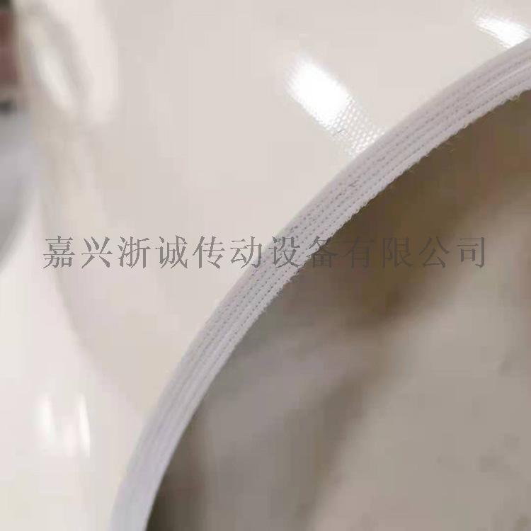 白色裙边挡板提升pvc输送带157290435
