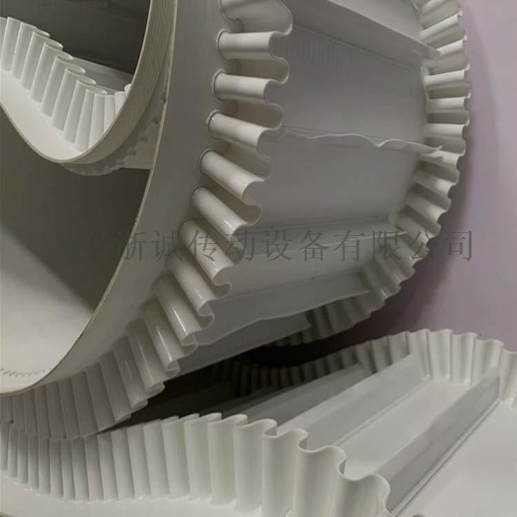 白色裙边挡板提升pvc输送带157290425