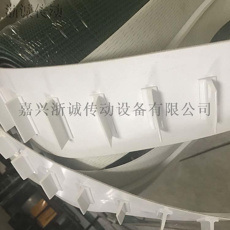 白色裙边挡板提升pvc输送带157290445