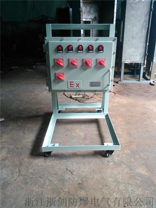 Q235钢板焊接移动式防爆箱厂家.jpg