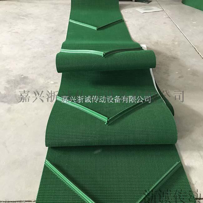 绿色裙边输送带 绿色挡板输送带157241085