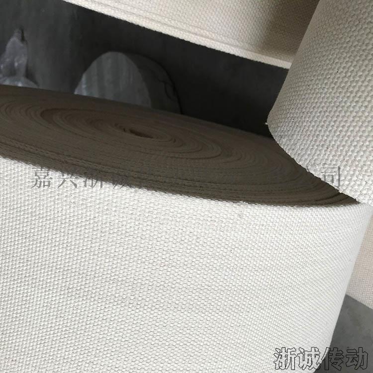 全棉无缝饼干机用帆布输送带157293255