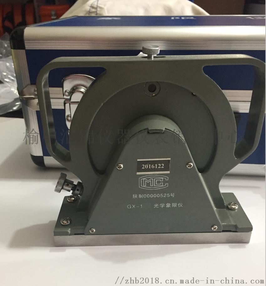 天津象限仪,天津GX-1象限仪962532915