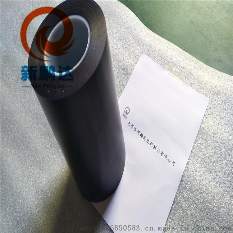 新鹏达环保 电池终止胶带 电池  缠绕胶带157274175