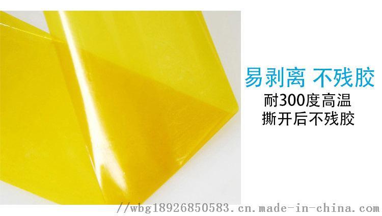 厂家直销 PI覆盖膜 热压粘合保护膜962622665