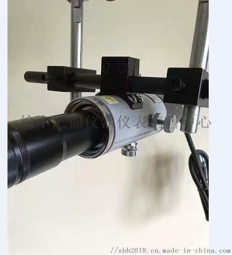 激光指向仪