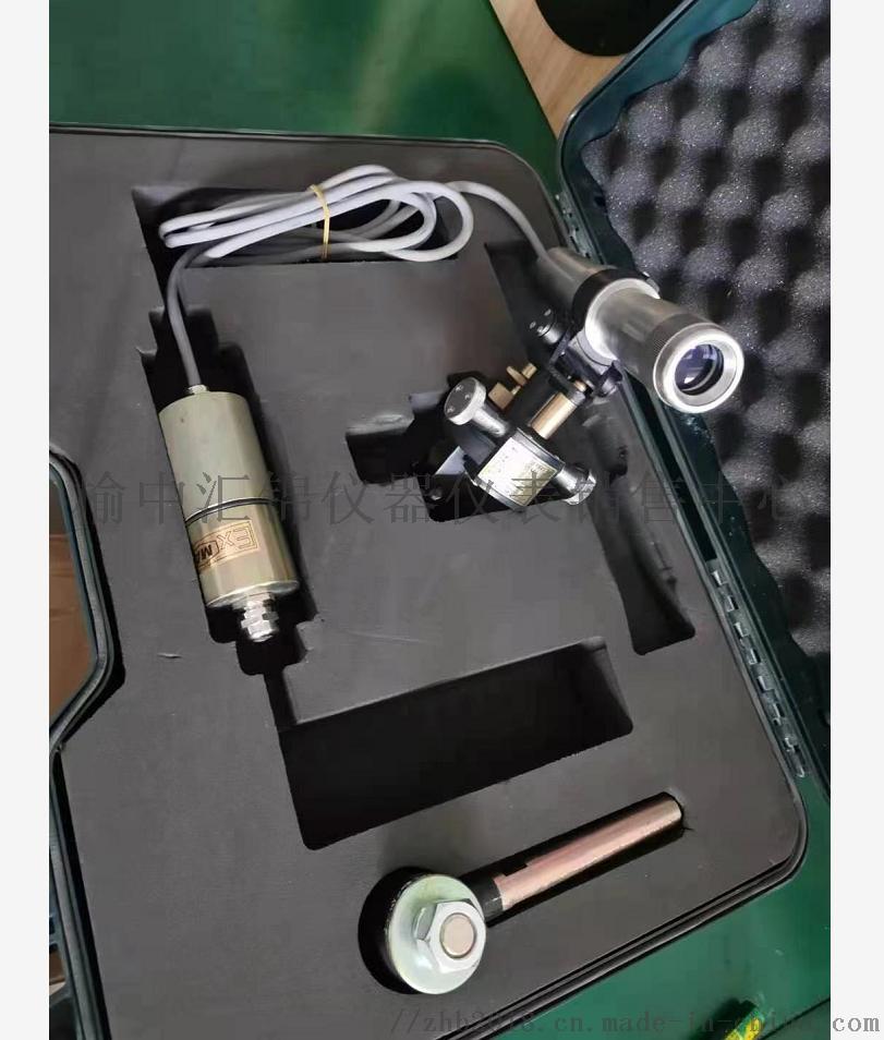YHJ-600激光指向仪.png