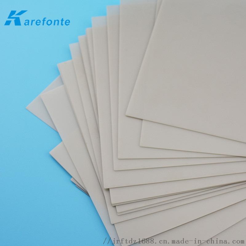 nitride ceramic1.jpg