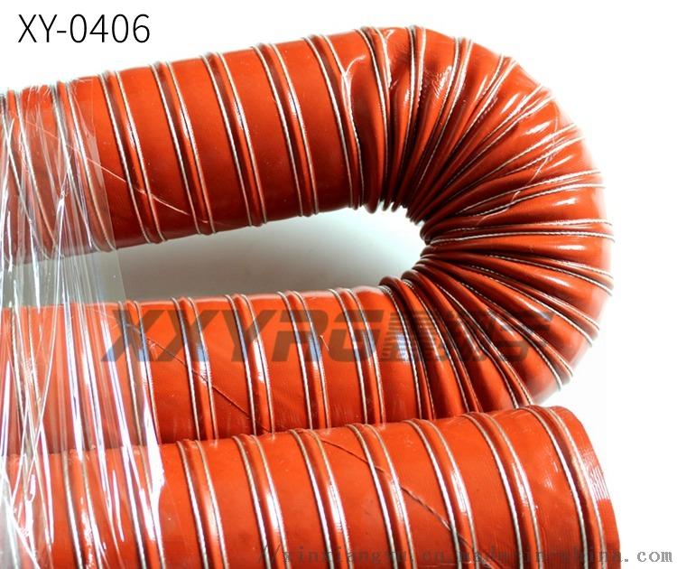 红色耐高温除湿干燥机通风排气软管 耐热耐高温风管157707885