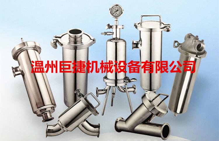 制药级蒸汽过滤器 滤芯钛棒 粉末烧结滤芯316L157832745