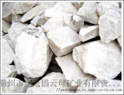 源头厂家长期稳定供应800目1250目绢云母粉961472455